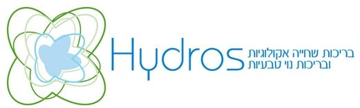 Hydros - בריכות שחייה טבעיות בטיהור אקולוגי