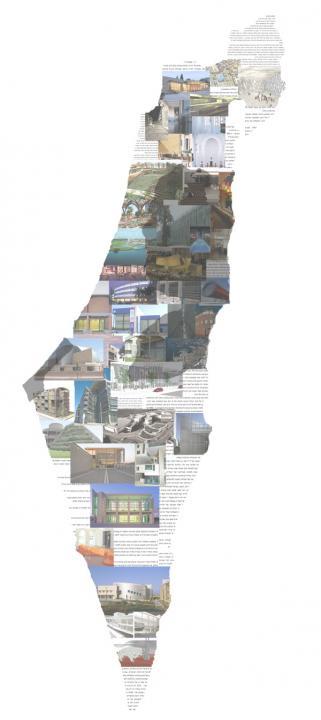 פתיחת תערוכה זה ישראל, זהזהזה גלריה לאדריכלות