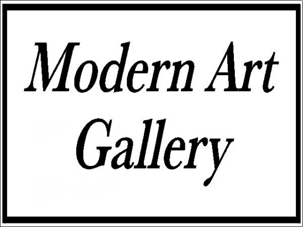 הזמנה לפתיחה גלריה לאומנות מודרנית- כפר רות
