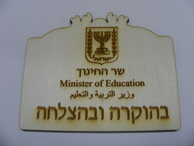 חיתוך בלייזר בתל-אביב