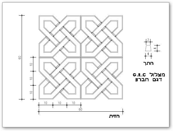 מצלול או מסתור כביסה עשוי GRC