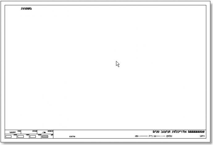 מסגרת לשרטוט אדריכלי בדף A4