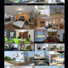 קורס ויריי V-RAY FOR SKETCHUP