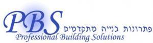 פי.בי.אס ישראל בעמ - פתרונות בנייה מתקדמים