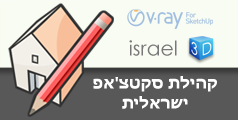ISRAEL3D משה שמש