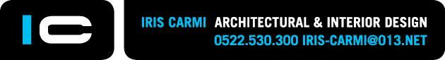 איריס כרמי - מעצבת ואדריכלית פנים